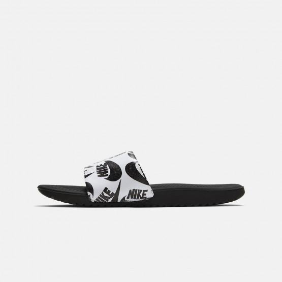 Nike Kawa Slide Se Jdi (Gs/ps)