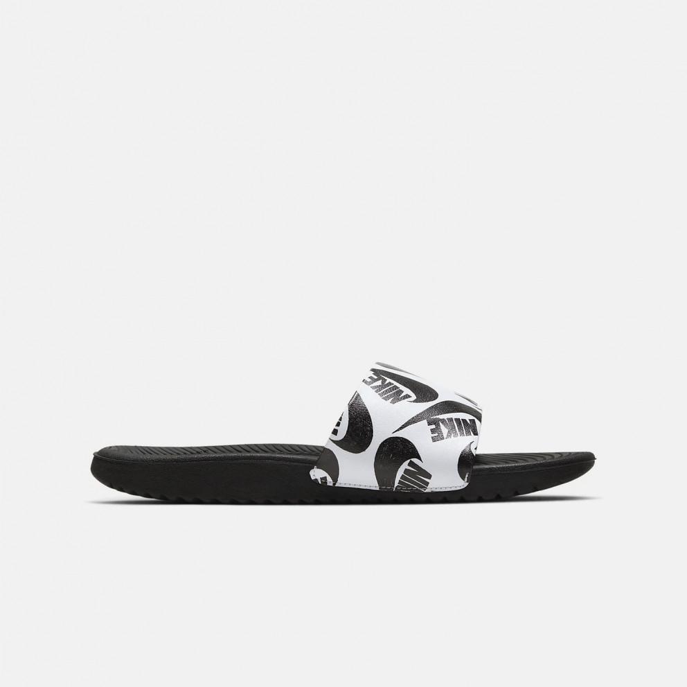 Nike Kawa Παιδικά Slides