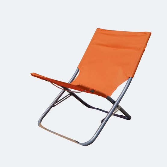 Escape Beach Chair 63 X 47 X 34 Cm