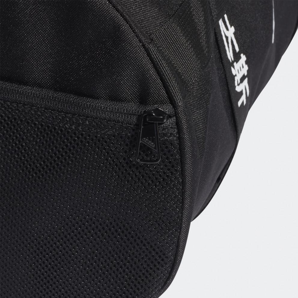 adidas Performance 4athlts Duffel Bag