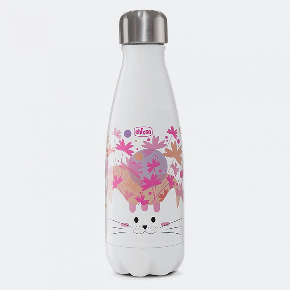 Chicco Drinky Μπουκάλι Θερμός Ιnox 350ml