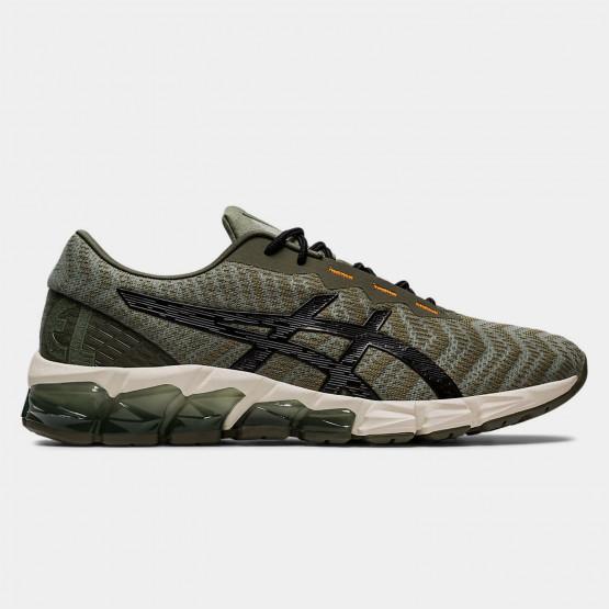 Asics Gel-Quantum 180 5 Men's Running Shoes