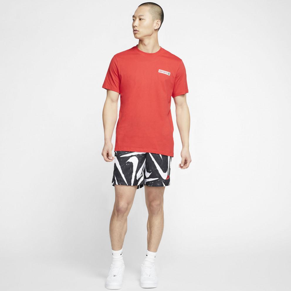 Nike Sportswear City Edition Ανδρικό Woven Σορτς Μαγιό
