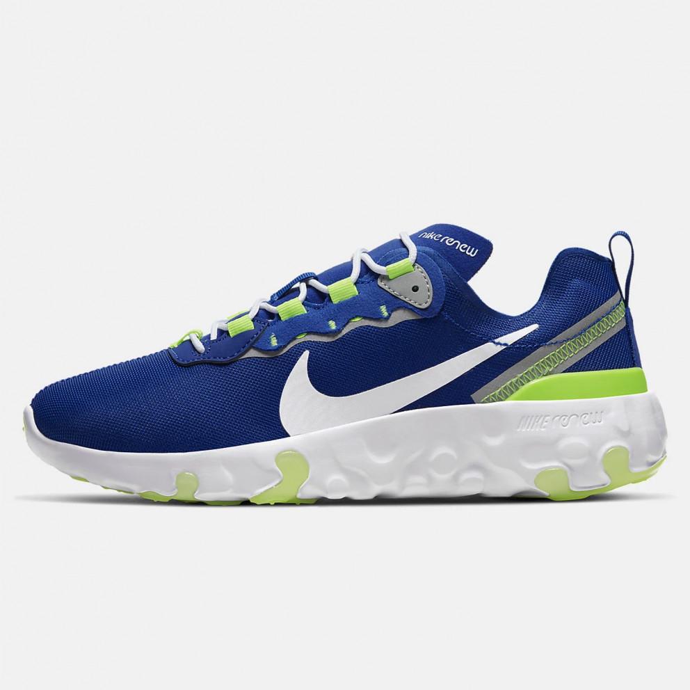 Nike Renew Element 55 Kids' Shoes