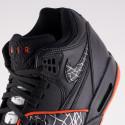Nike Air Flight 89 Qs Ανδρικό Παπούτσι