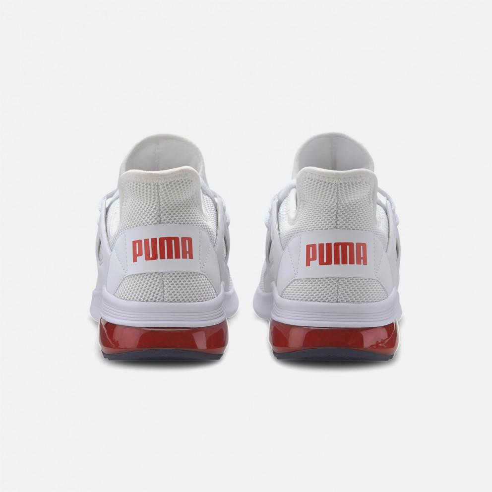 Puma Electron Street