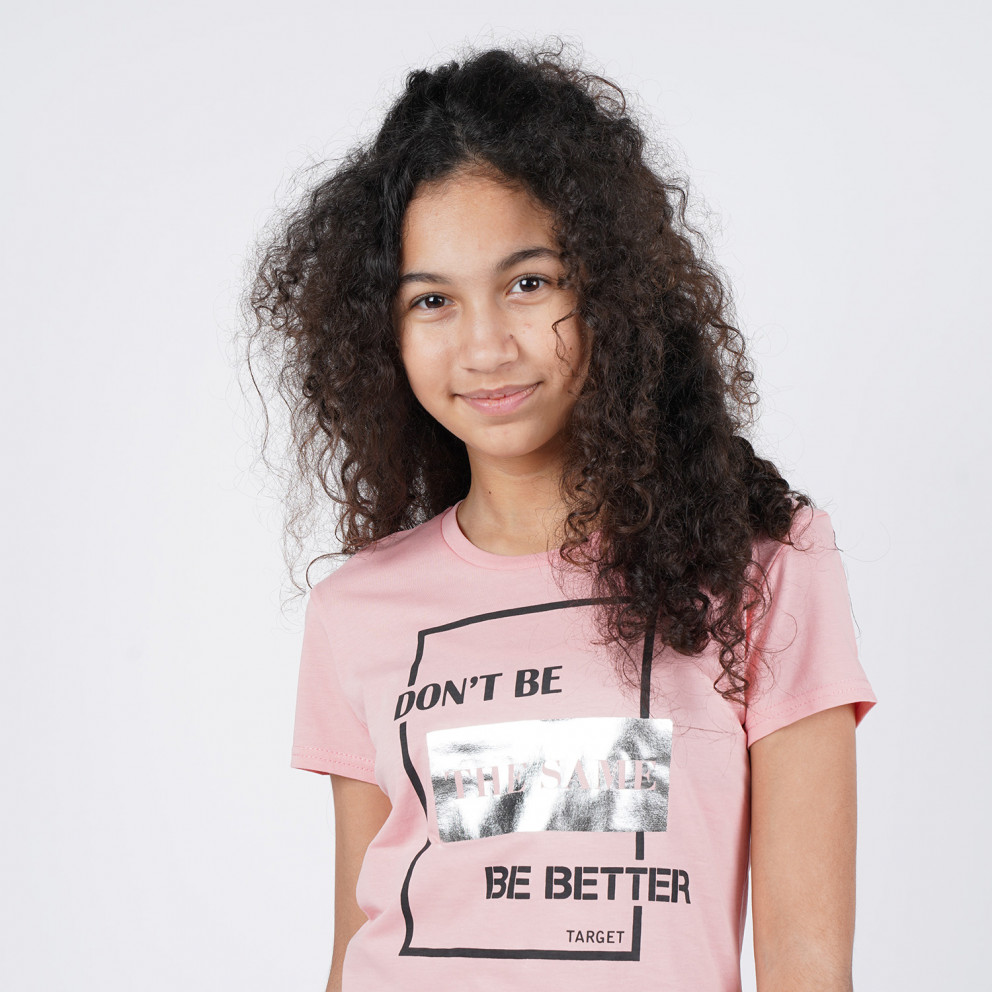 Target Don't Be The Shame Kids' T-shirt