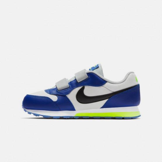 Nike Md Runner 2 Παιδικά Παπούτσια