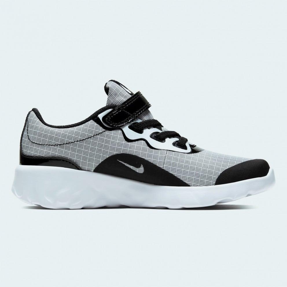 Nike Explode Strada D2N Παιδικά Παπούτσια