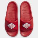Jordan Break Slide SE Παντόφλες
