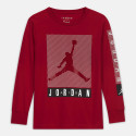 Jordan Jumpman Blinds Kids Boys' Sweatshirt