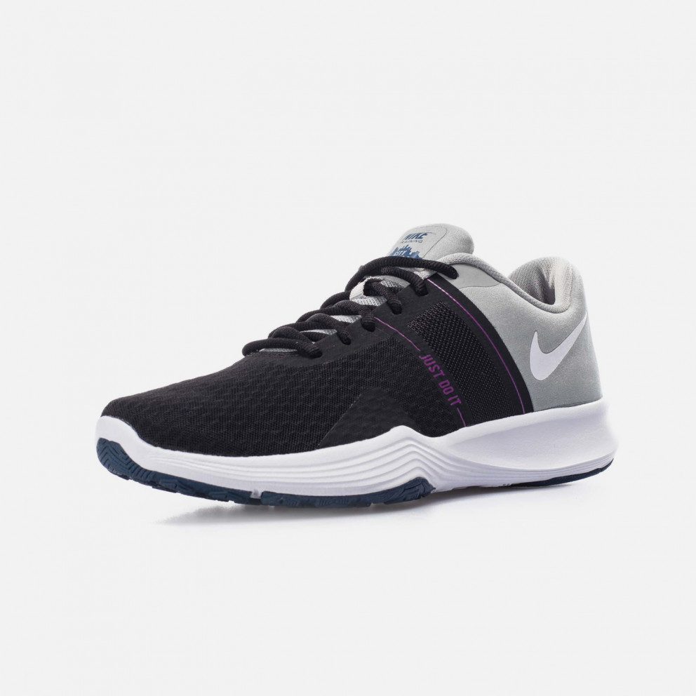 Nike Wmns City Trainer 2