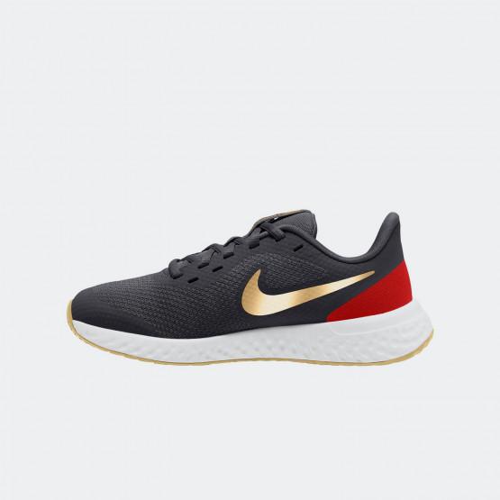 Nike Revolution 5 Παιδικά Παπούτσια