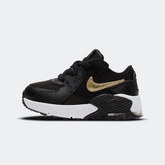 Nike Air Max Excee Βρεφικό Παπούτσι