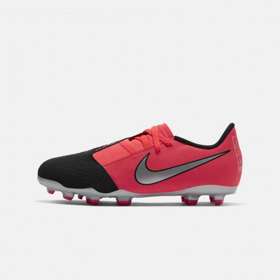 Nike Jr. Phantom Venom Academy FG Παιδικά Παπούτσια Ποδοσφαίρου
