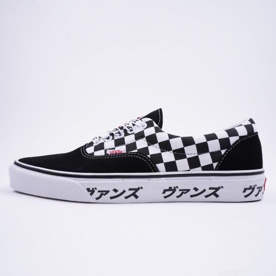 Vans Japanese Type Era Shoes