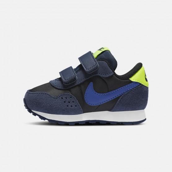 Nike MD Valiant (Tdv) Kid's Shoes