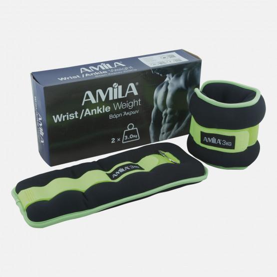 Amila Weights 2 x 3kg