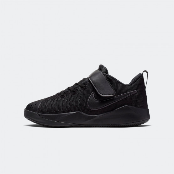 Nike Team Hustle Quick 2 Kids' Shoes