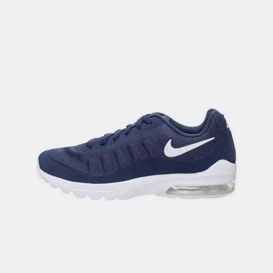 Nike Air Max Invigor (Gs) Παιδικά Παπούτσια