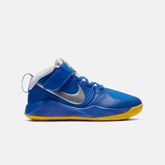 Nike Team Hustle D9  Kid's Shoes