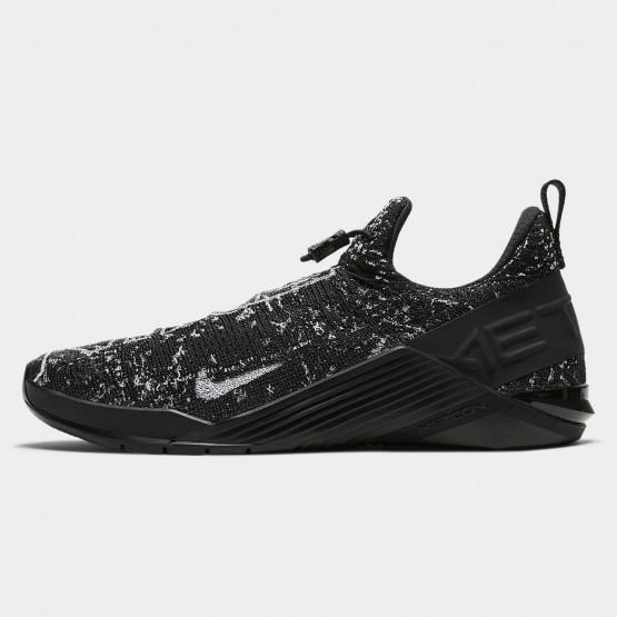 Nike React Metcon Γυναικεία Παπούτσια Για Τρέξιμο