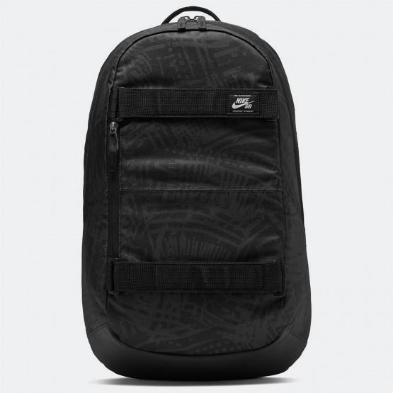 Nike SB Courthouse Backpack  24L