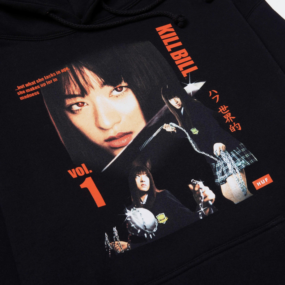 HUF x Kill Bill Gogo Yubari Men's Pullover Hoodie