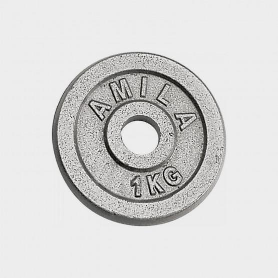 Amila Enamel Tray 1 Kg