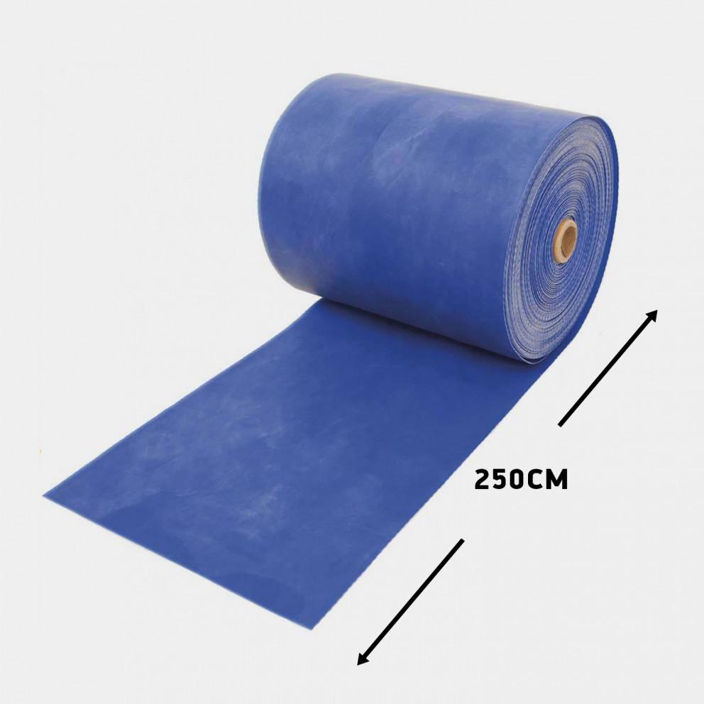 Amila Gymband Ρολό, 250 Cm X 0.05 Cm
