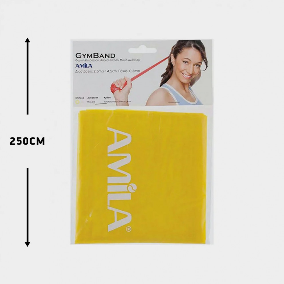 Amila Λάστιχο Gymband, Ultra Light 250 Cm X 0,02 Cm