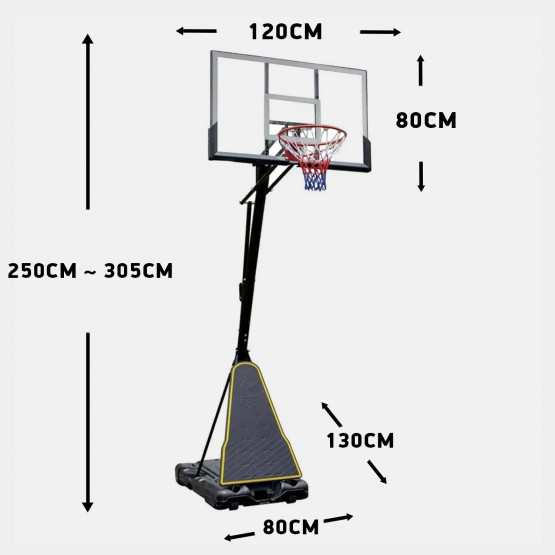 Amila Deluxe Basketball System, 130 X 80 X 20Cm