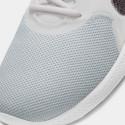 Nike Flex Experience Run 10 Γυναικεία Παπούτσια για Τρέξιμο