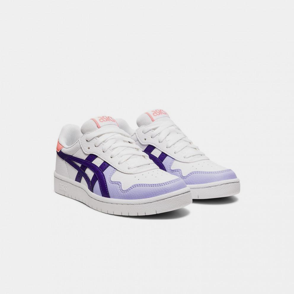 Asics Japan S Gs Παιδικά Παπούτσια