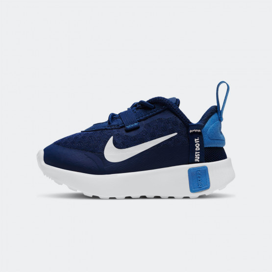 Nike Reposto Toddlers' Shoes