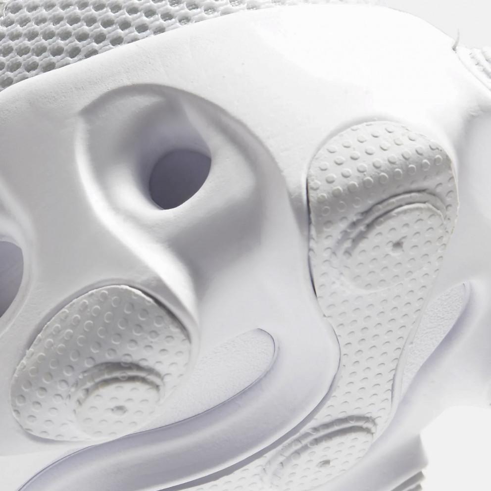 Nike React Art3mis Γυναικεία Παπούτσια
