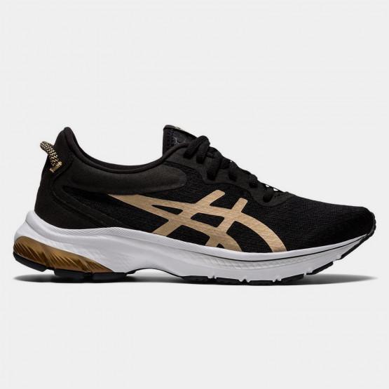 Asics Gel-Kumo Lyte 2 Γυναικεία Παπούτσια για Τρέξιμο