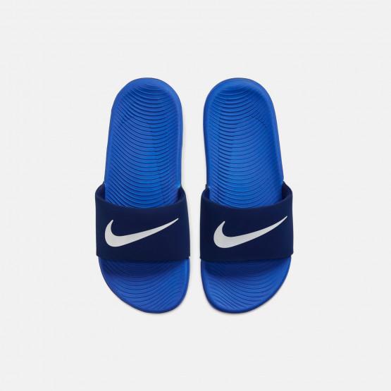 Nike Kawa Παιδικές Παντόφλες