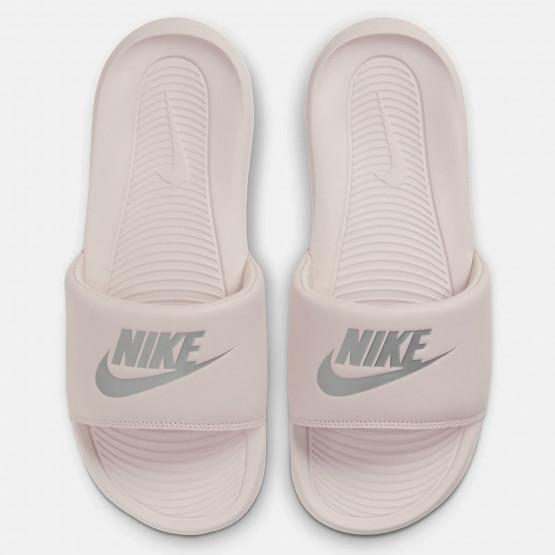 Nike Victori One Slide Women's Slides