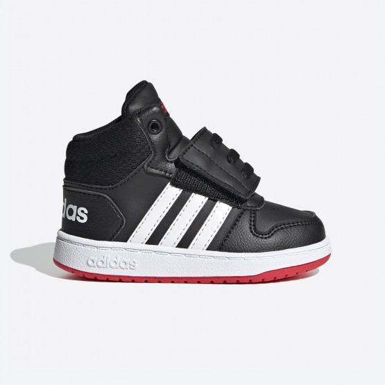 adidas Performance Hoops Mid 2.0 Infant's Shoes