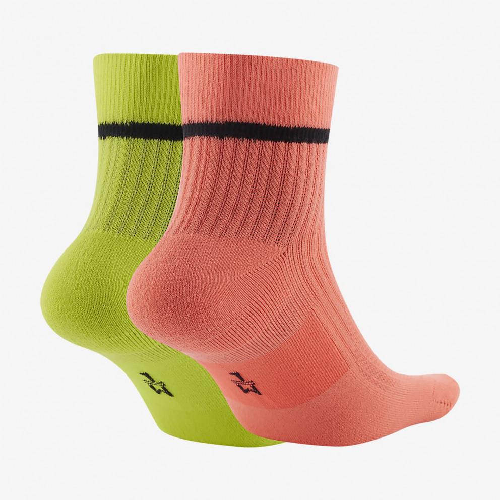 Nike Sneaker Sox Ankle Ανδρικές Κάλτσες