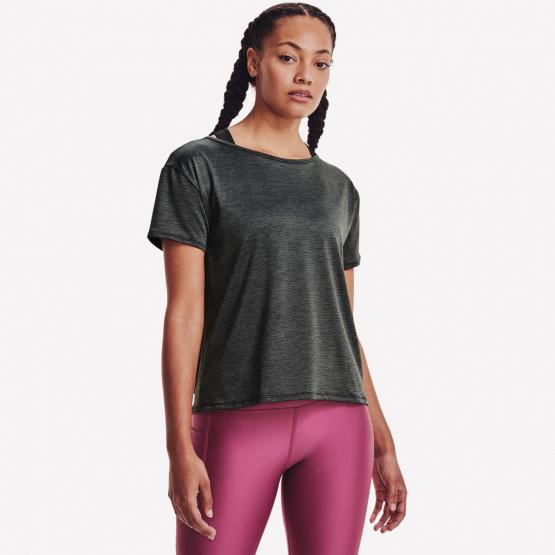 Under Armour Tech Vent Women's T-shirt