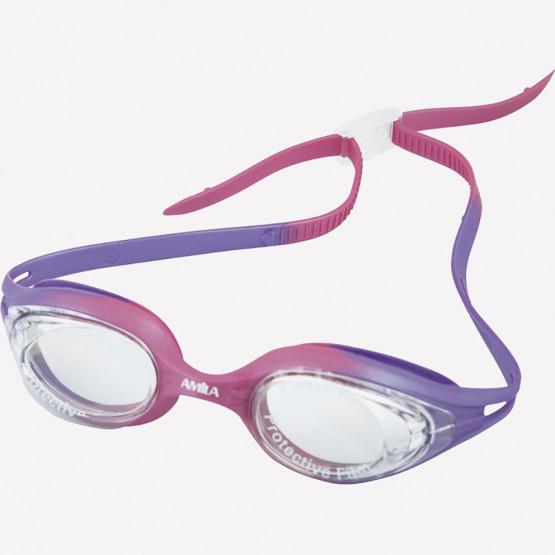 Amila Kid's Pool Glasses