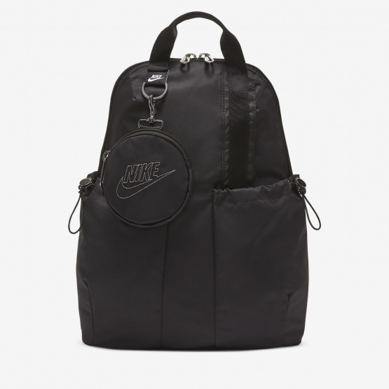 Nike Sportswear Futura Luxe Backpack