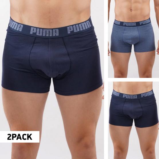 Puma Basic Boxer Men's Boxer 2- Pack