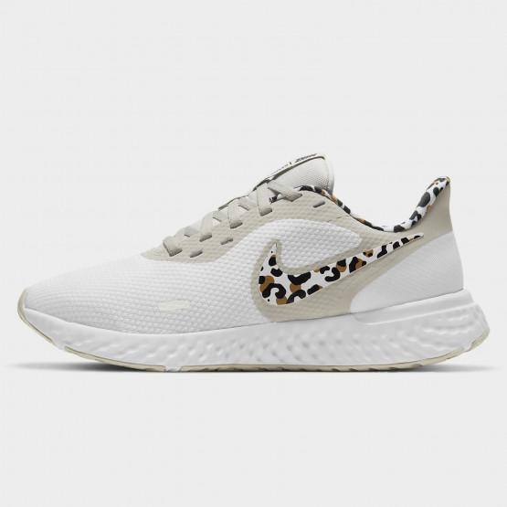 Nike Revolution 5 PRM Γυναικεία Παπούτσια για Τρέξιμο