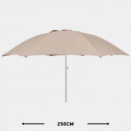 Escape Ομπρέλα Παραλίας 250cm (3 Ατόμων)