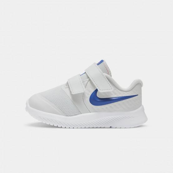 Nike Star Runner 2 Βρεφικά Παπούτσια