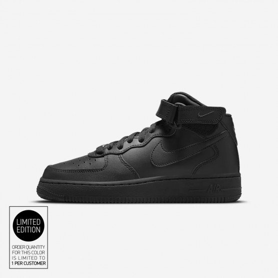 Nike Air Force 1 Mid LE Παιδικά Παπούτσια
