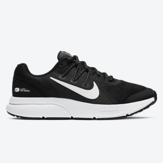 Nike Zoom Span 3 Γυναικεία Παπούτσια για Τρέξιμο